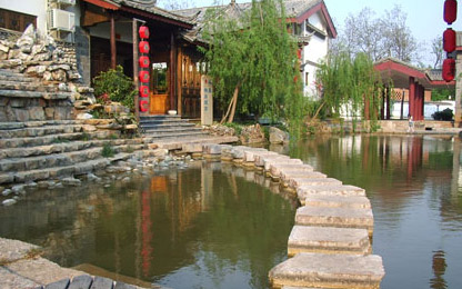 Lijiang My Home Boutique Hotel(Maihao International Hotel)
