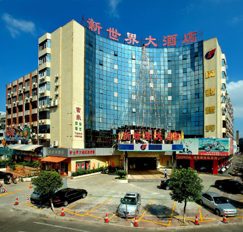 New world hotel beijing hotels china beijing discount for Modern hotels in the world