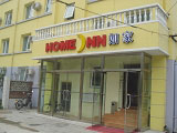 Home Inn-Beijing Anhuaqiao Branch
