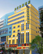 Home Inn Zhongshan Fuhua Road