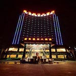 Hainai Huangma Holiday Hotel - Haikou