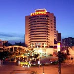 King Bola Business Hotel - Haikou
